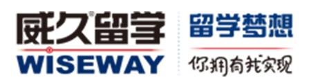广州威久留学Logo