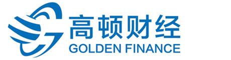 广州高顿财经Logo