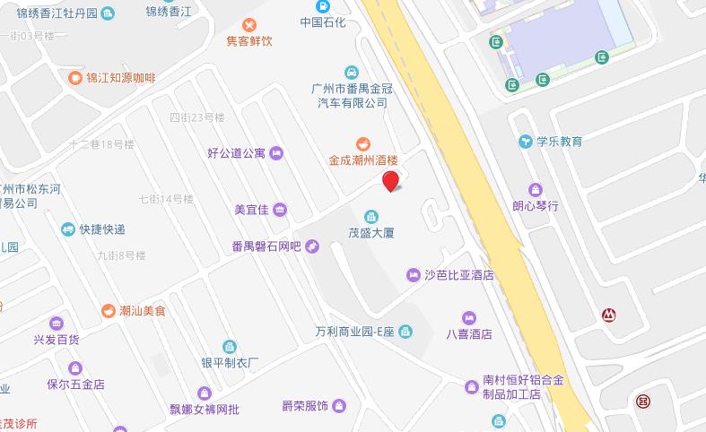 广州卓越教育南村万博校区