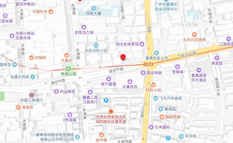 广州卓越教育市桥校区