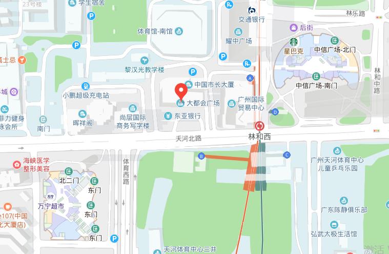 广州天道教育