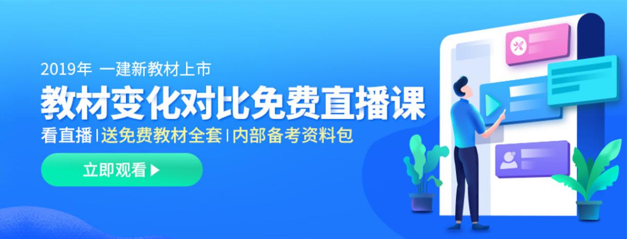 广州学天教育