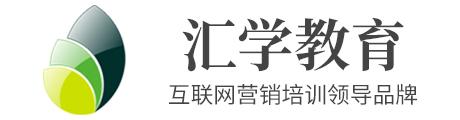 广州汇学教育Logo