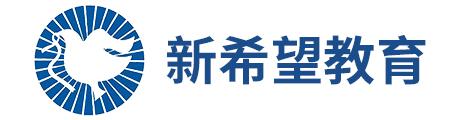 广州新希望教育