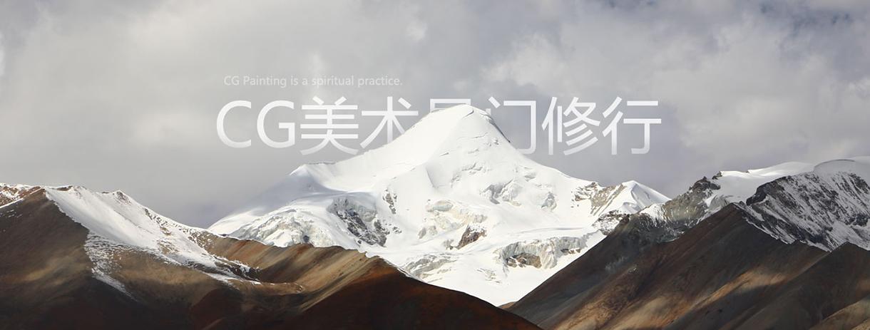 广州XRCG学院