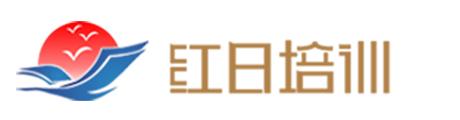 广州红日培训Logo
