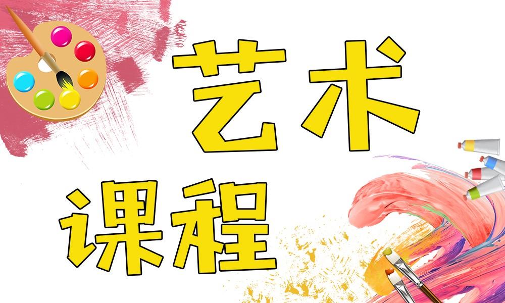 广州金宝贝艺术课程