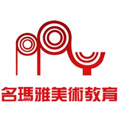 广州名玛雅美术教育
