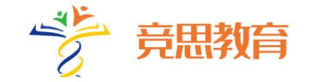 广州竞思教育Logo
