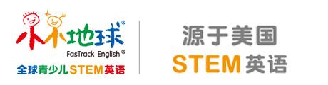 广州小小地球Logo