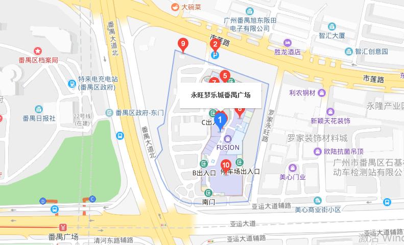 广州金宝贝番禺广场永旺中心