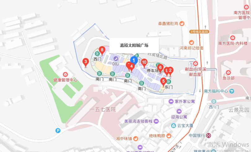 广州金宝贝白云嘉裕太阳城中心