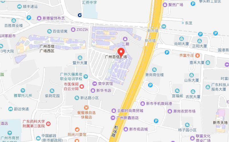 广州金宝贝白云百信广场中心