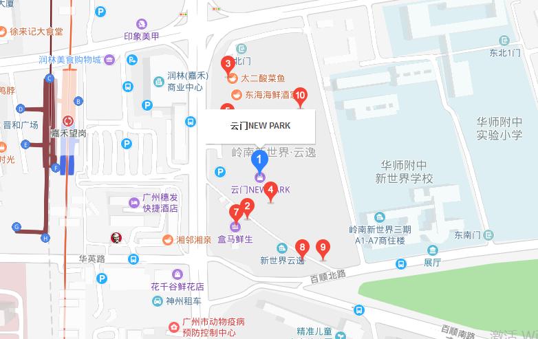 广州金宝贝白云嘉禾望岗中心