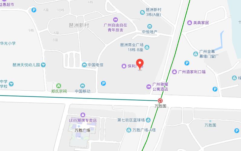 广州金宝贝琶洲保利广场中心