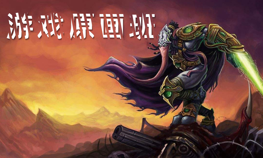 广州名玛雅游戏原画班