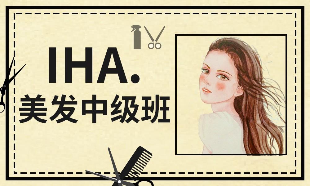 广州新时代IHA.美发中级班