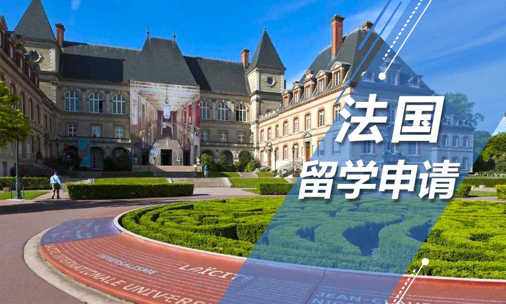 广州金矢法国留学申请方案