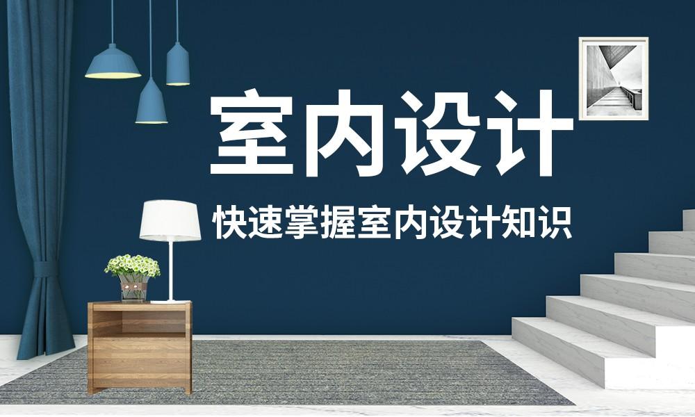 广州新希望室内设计