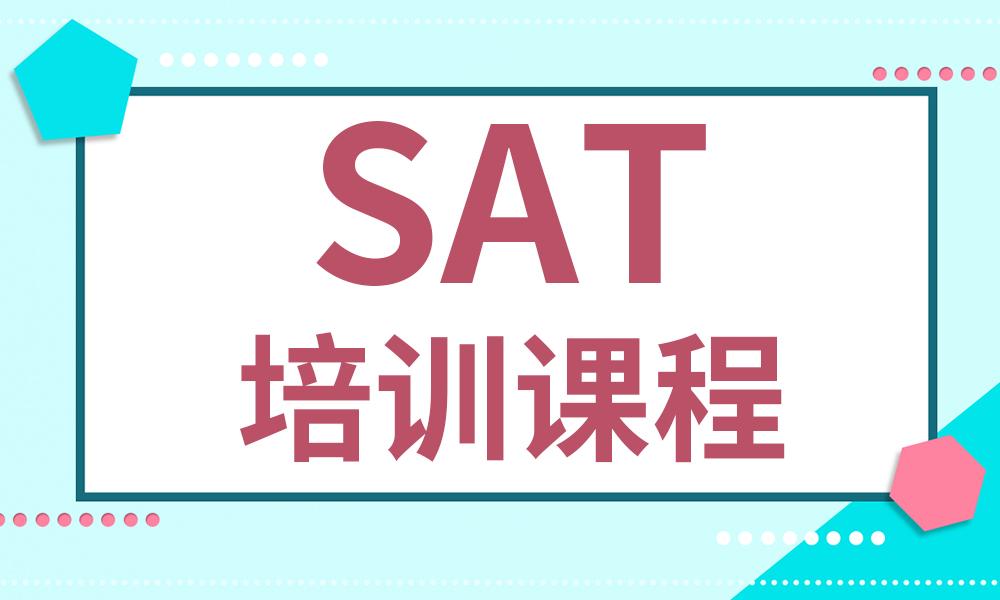 广州啄木鸟新SAT培训课程