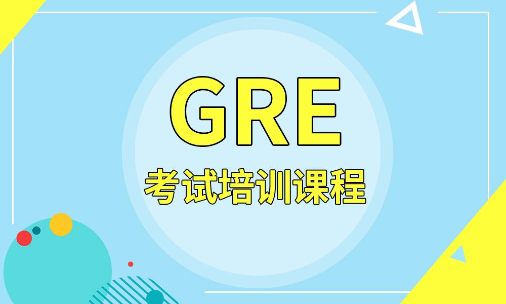 广州啄木鸟GRE考试培训课程