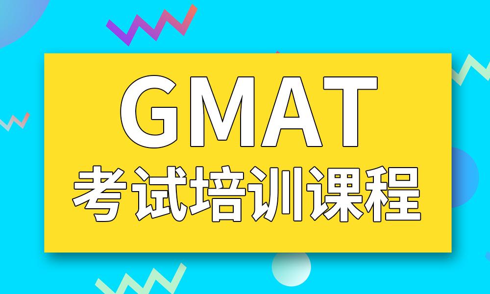 广州啄木鸟GMAT考试培训课程