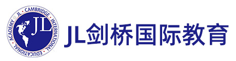 JL剑桥国际教育Logo