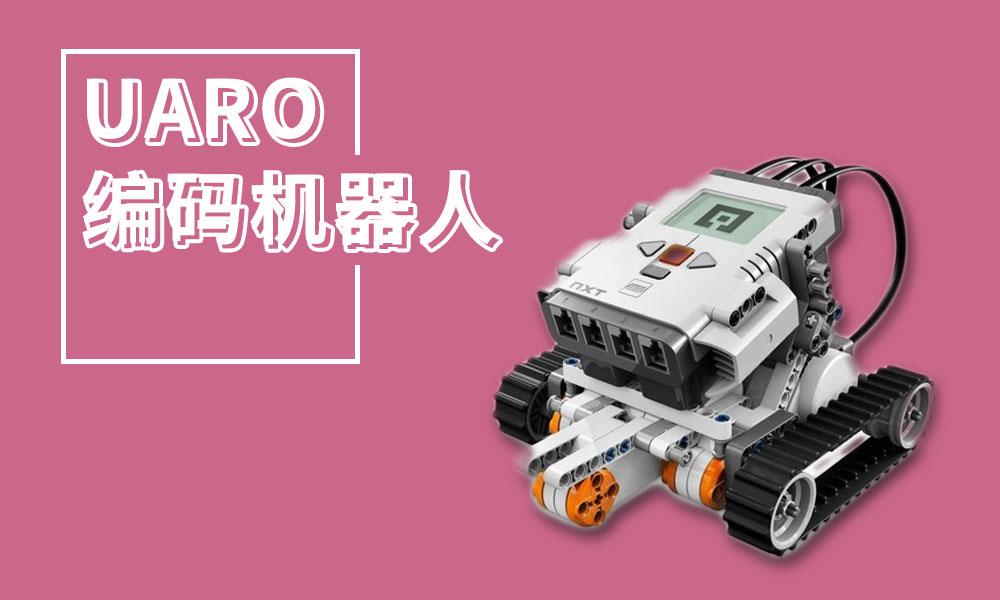 广州乐博乐博UARO编码机器人课程