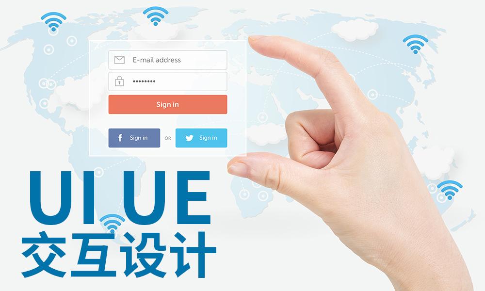 广州IT兄弟连UI/UE就业班