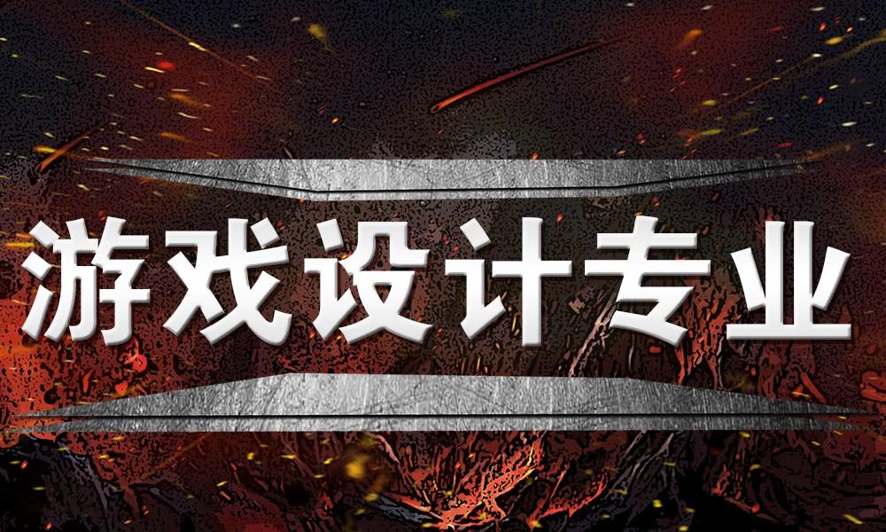 广州ACG游戏设计专业留学