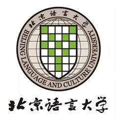 北京语言大学网络学院(深圳中心)