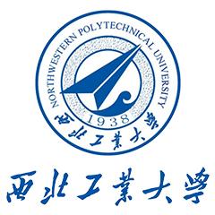 西北工业大学网络学院(深圳中心)