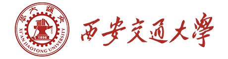 西安交通大学网络学院(深圳中心)Logo