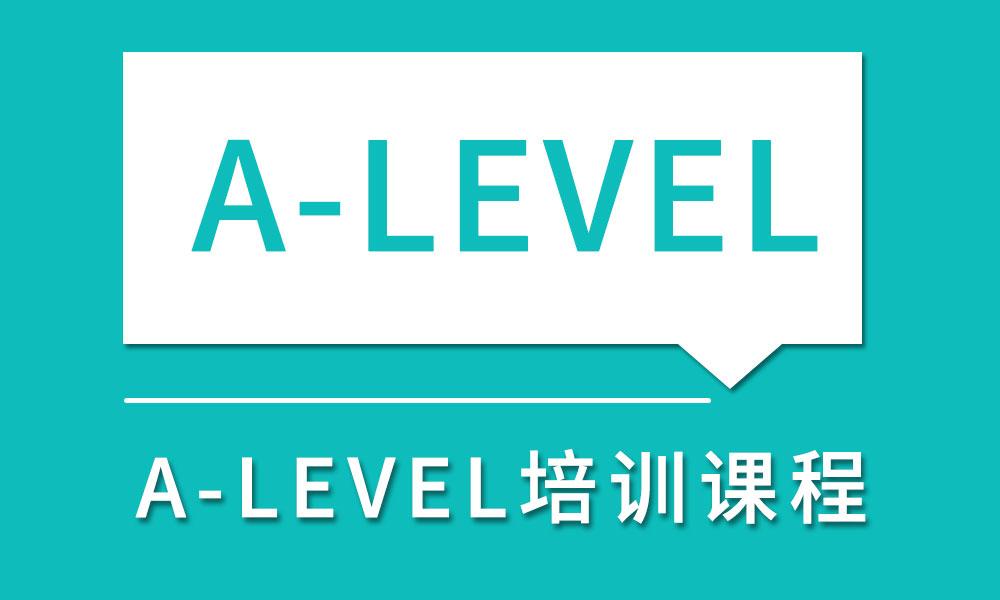 深圳新航道A-LEVEL课程