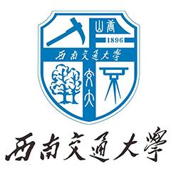 西南交通大学网络学院(深圳中心)