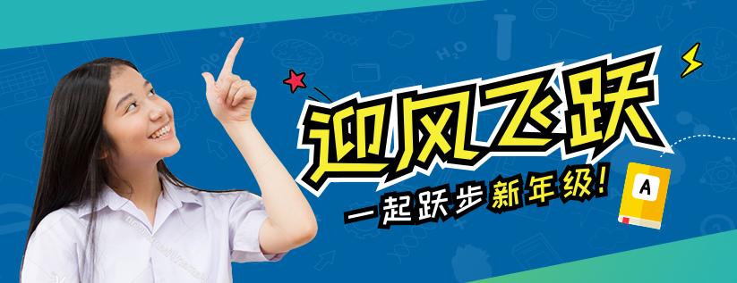 广州卓越高三政治课程