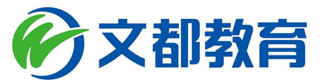 深圳文都考研Logo