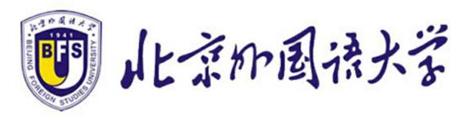 北京外国语大学网络学院(深圳中心)Logo
