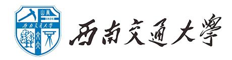 西南交通大学网络学院(上海中心)Logo