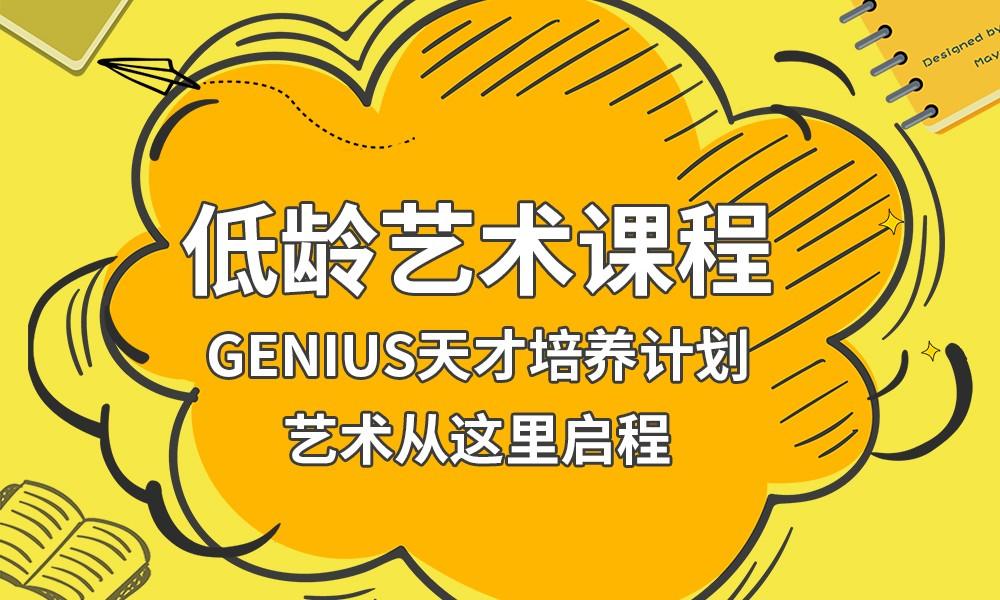 深圳斯芬克低龄艺术课程