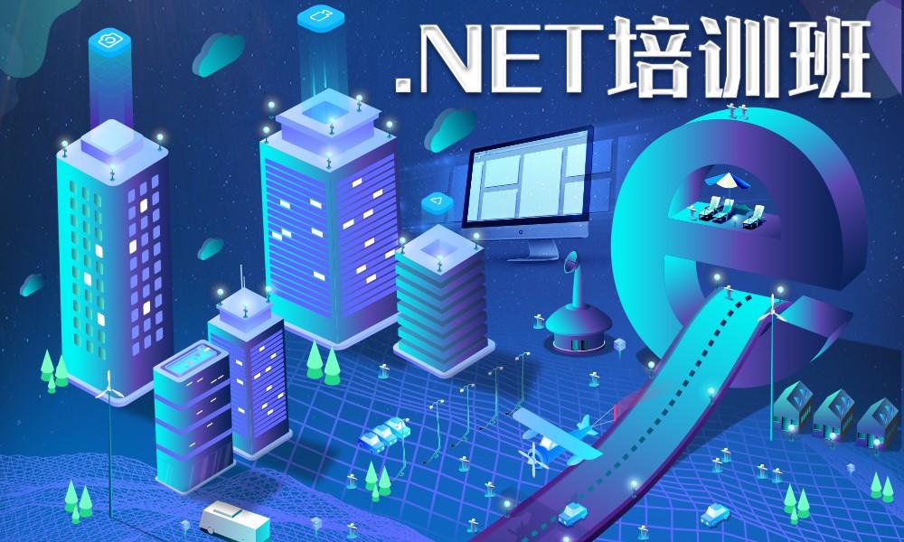 深圳北大青鸟.net工程师培训