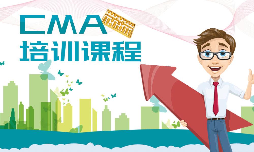 深圳仁和CMA课程