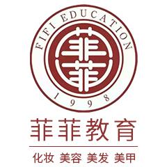 深圳菲菲教育