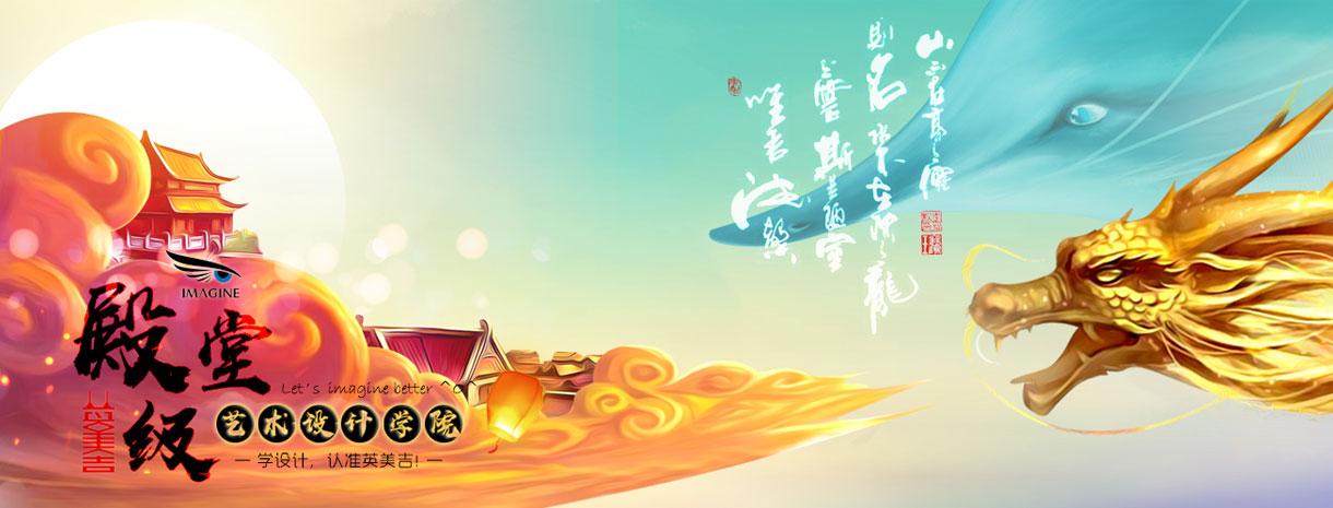 深圳英美吉品牌设计策划学院