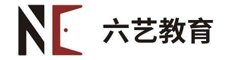 深圳六艺传媒教育Logo