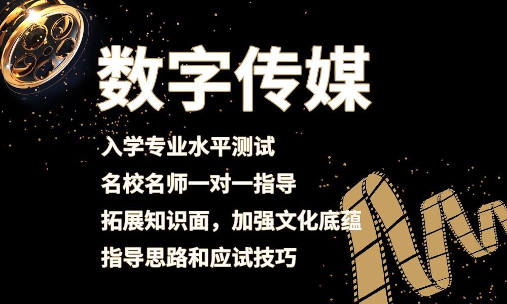 深圳六艺数字传媒专业课程