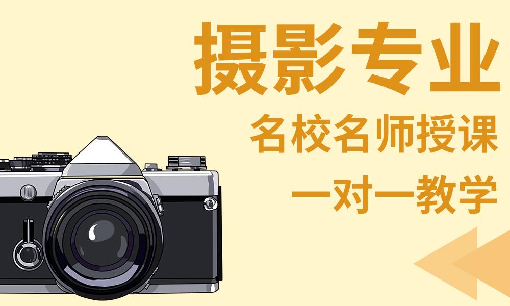深圳六艺摄影专业课程