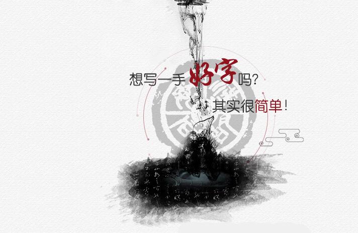 深圳秦汉胡同书法培训课