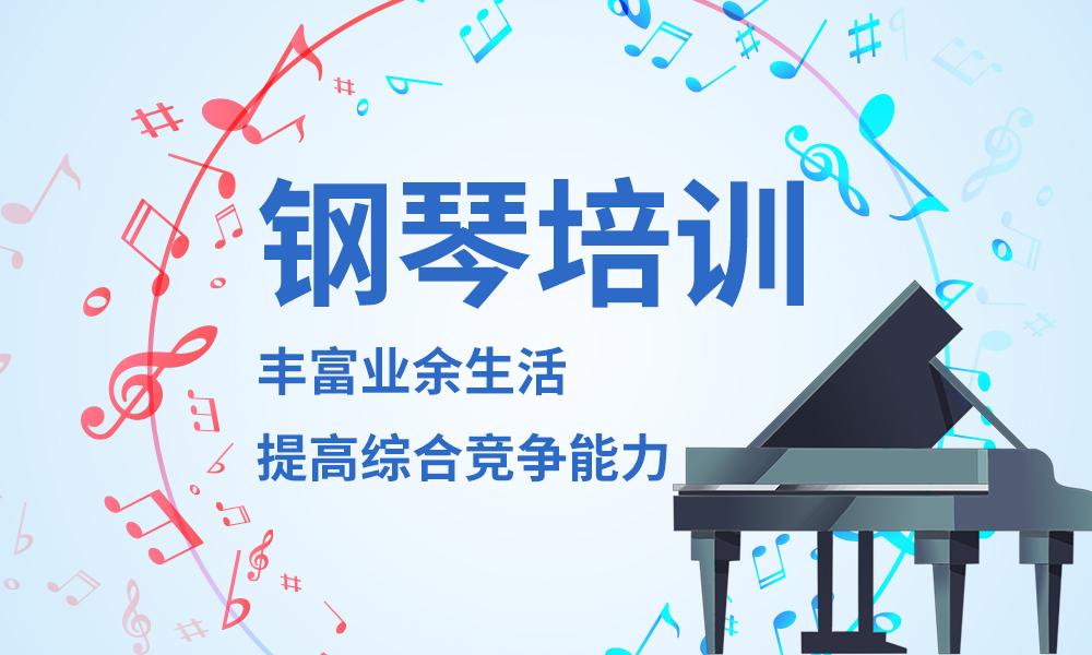 深圳多亚钢琴培训课程