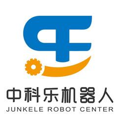 深圳中科乐活动中心